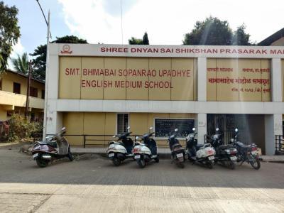 Schools & Universities Image of 586 Sq.ft 1 BHK Apartment for buy in Dnyanesha Residency, Alandi for 2100000