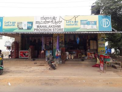 Shops Image of 650 Sq.ft 2 BHK Independent Floor for rent in Margondanahalli for 15000