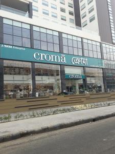 डेनिश समृध्य कोऑपरेटिव में खरीदने के लिए 0 - 1268.0 Sq.ft 3 BHK अपार्टमेंट शॉपिंग मॉल  की तस्वीर