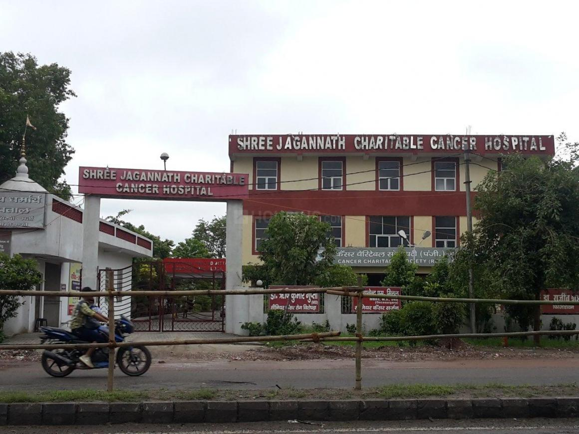 Shree Jagannath Dharmarth Cancer Hospital