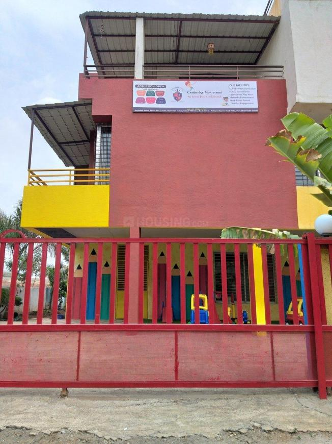 Schools &Universities Image of 321.41 - 538.95 Sq.ft 1 BHK Apartment for buy in Majestique 38 Park Majestique Phase III
