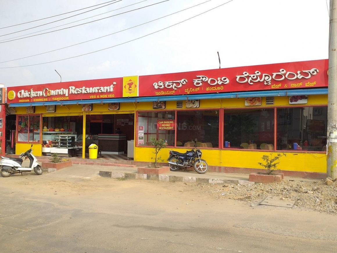 Food & Drinks Section Image of 1100 Sq.ft 3 BHK Independent House for buyin Akshayanagar for 6200000