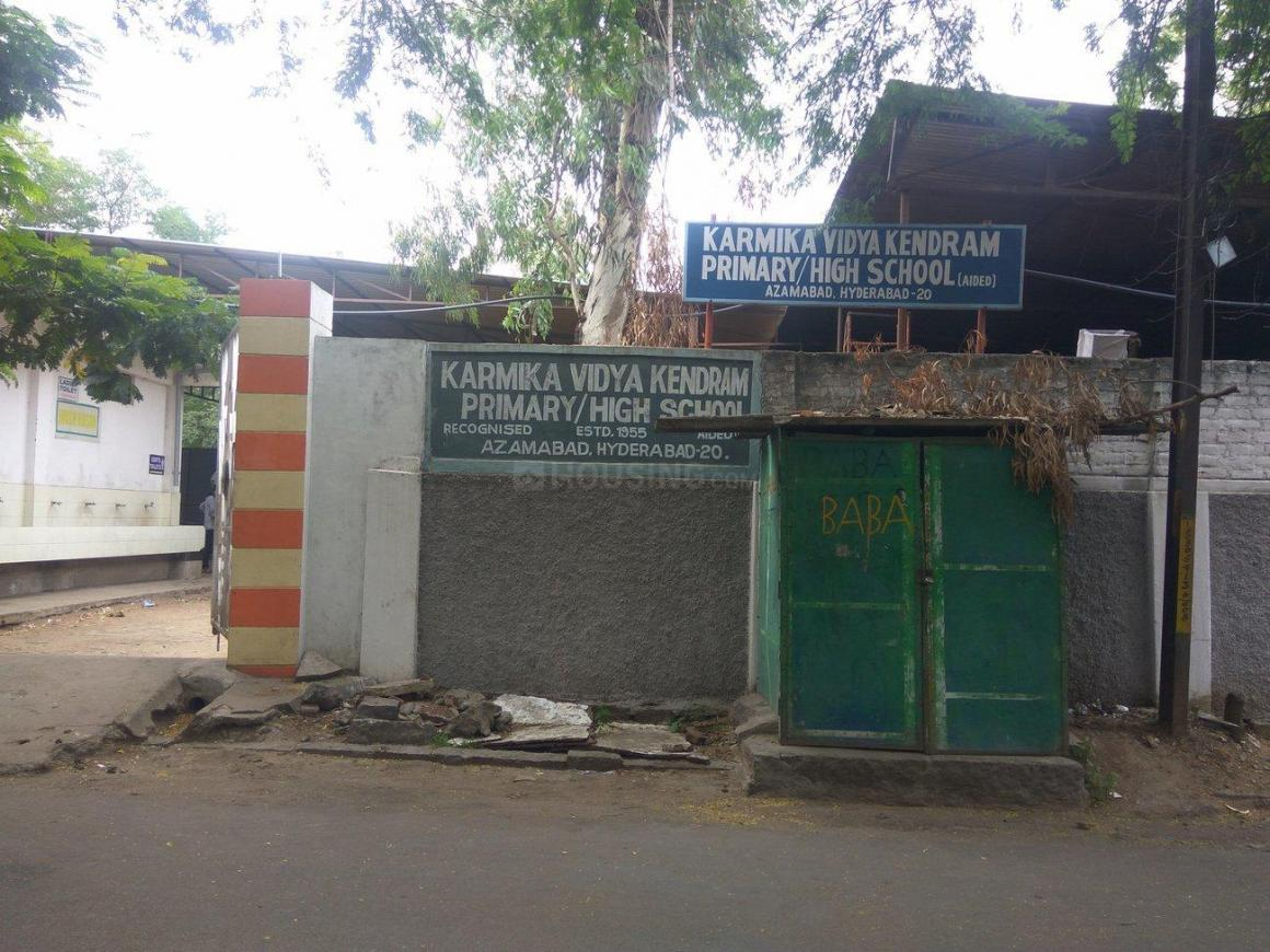 Karmika Vidya Kendram High School