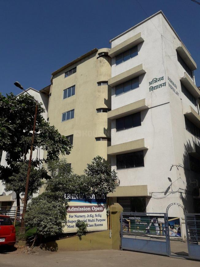 Schools &Universities Image of 335.4 - 549.5 Sq.ft 1 BHK Apartment for buy in Shree Ram Galaxy