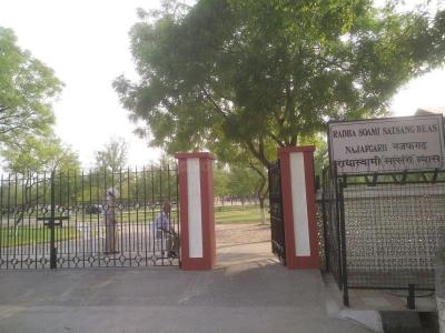 Parks Image of 675 Sq.ft Residential Plot for buy in Najafgarh for 2000000