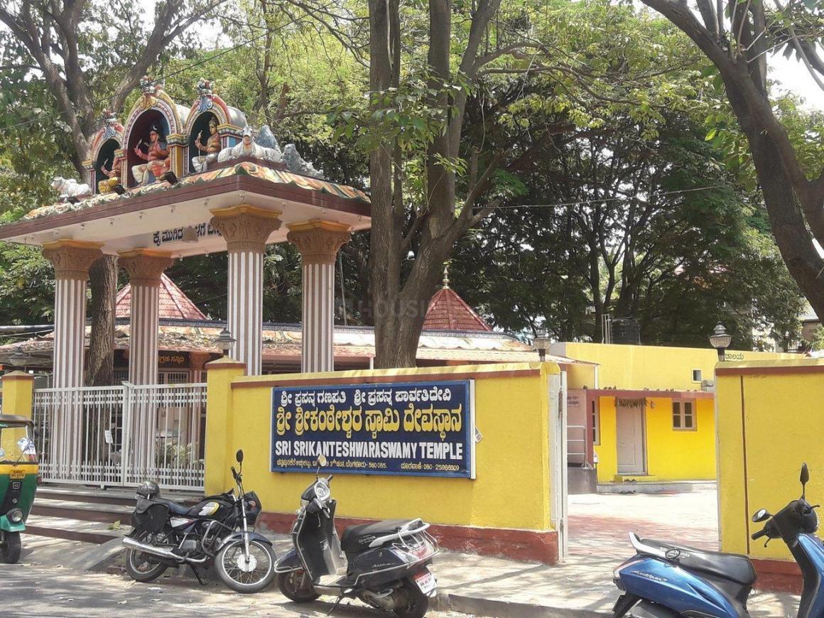 Sri Srikanteshwara Temple