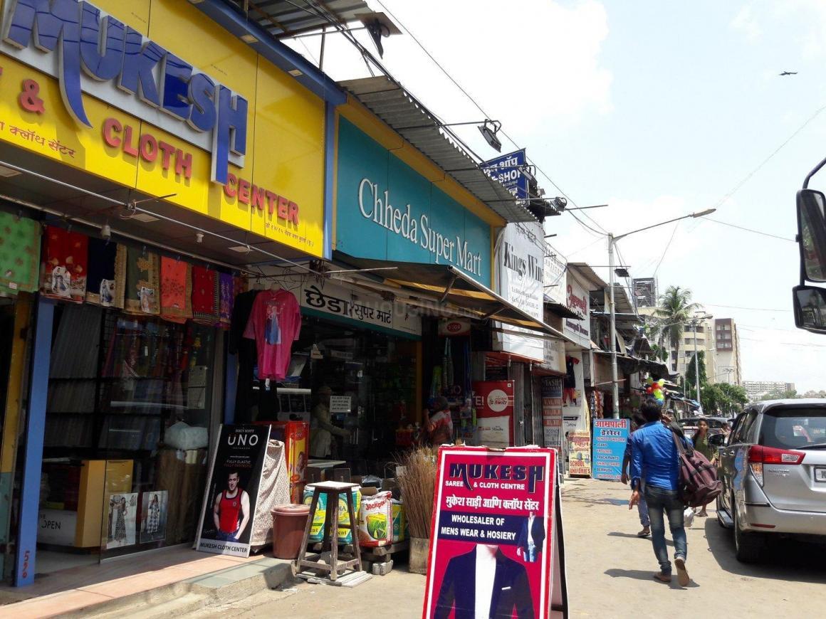 Chheda Super Market