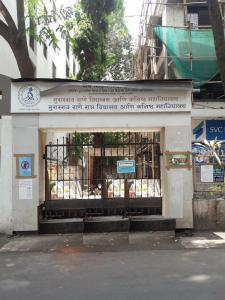 Schools & Universities Image of 1300 Sq.ft 3 BHK Independent House for rent in Goregaon East for 75000
