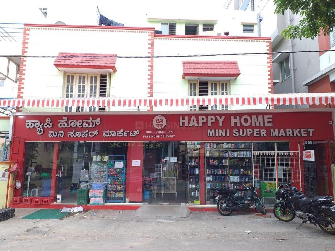 Happy Home Mini Super Market