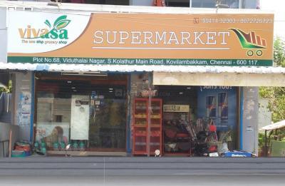 Groceries/Supermarkets Image of 0 - 936.0 Sq.ft 2 BHK Independent Floor for buy in Eesha Sri Raaga