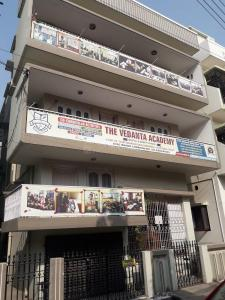 Schools &Universities Image of 0 - 650 Sq.ft 2 BHK Apartment for buy in RDB Neelkamal Apartment