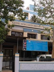 Hospitals & Clinics Image of 0 - 726.0 Sq.ft 2 BHK Apartment for buy in Sriram Flats