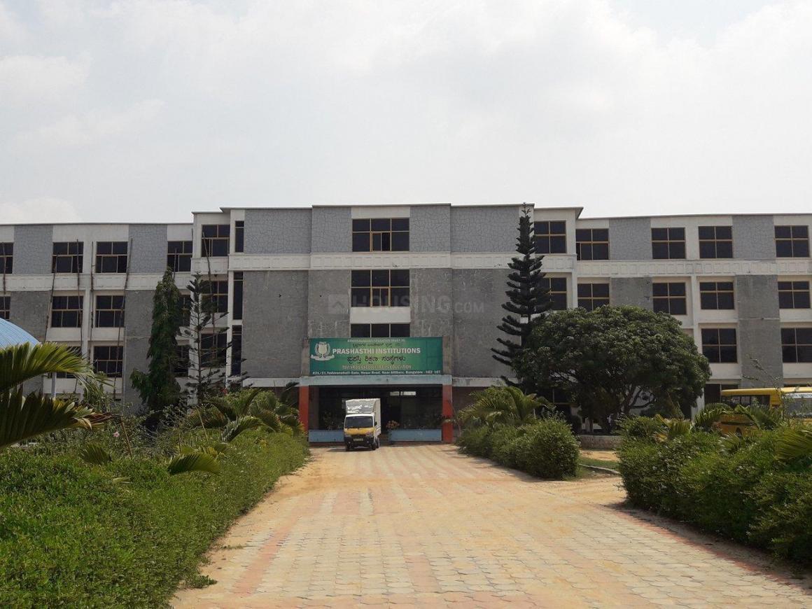 Schools & Universities Image of 752 Sq.ft 2 BHK Apartment for buy in Attibele Industrial Area for 2200000