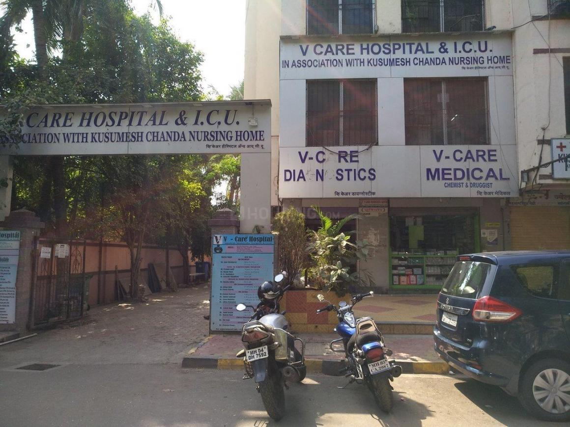 Hospitals & Clinics Image of 426.57 - 5000.0 Sq.ft 1 BHK Apartment for buy in SD Ratnadeep CHS LTD