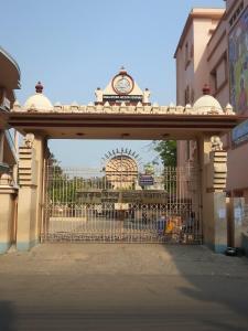Schools &Universities Image of 0 - 750.0 Sq.ft 2 BHK Apartment for buy in Karunamoyee Samridhi
