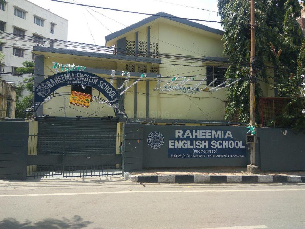 Raheema English School