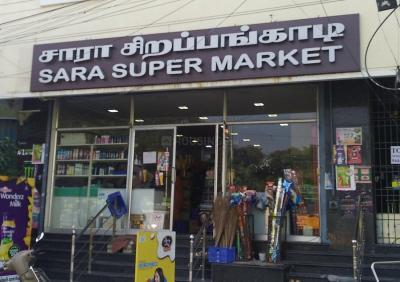 सीट नगर  में 15500000  खरीदें  के लिए 15500000 Sq.ft 2 BHK अपार्टमेंट के सामान / सुपरमार्केट  की तस्वीर