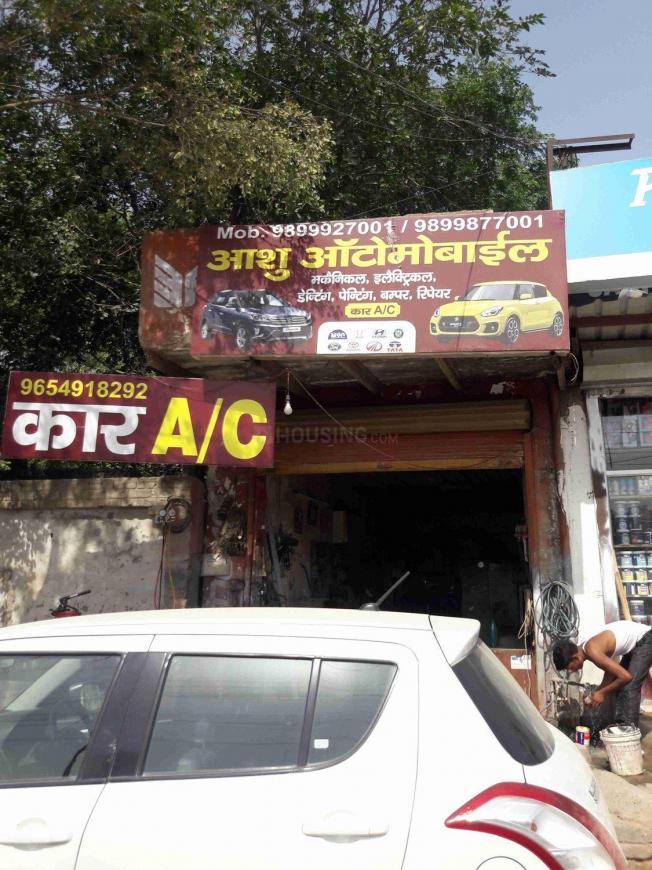 Ashu Automobile Service Center
