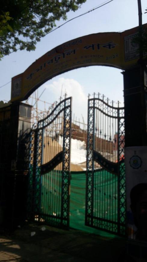 Kumartuli Park