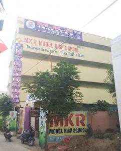 Schools &Universities Image of 1204 - 3244 Sq.ft 2 BHK Villa for buy in Bhagyashree Enclave