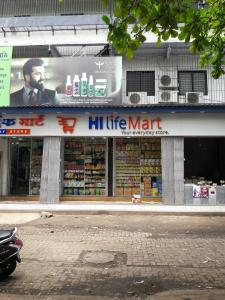 Groceries/Supermarkets Image of 711.06 - 1104.59 Sq.ft 2 BHK Apartment for buy in Wadhwa Anmol Fortune III