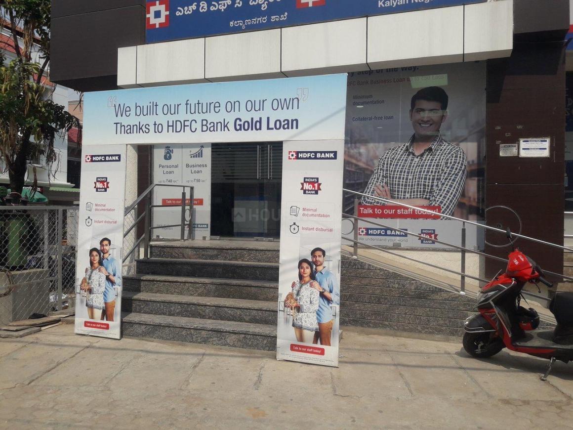 Banks Image of 205 Sq.ft 1 RK Independent Floor for buy in Kalyan Nagar for 1700000