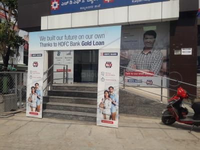Banks Image of 1000 Sq.ft 2 BHK Independent House for rent in Kalyan Nagar for 22000