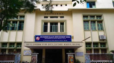 Schools &Universities Image of 1040.0 - 1580.0 Sq.ft 2 BHK Apartment for buy in Vishnoo Mayuravalli Apartment Mylapore