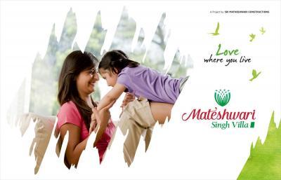 Mateshwari Singh Villa Brochure 1