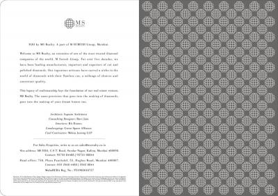 MS H2O Brochure 23