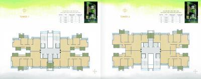 Deep Homes And Constructions Mumbai Auralis The Twins Brochure 18