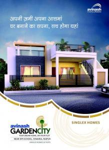 Avinash Garden City Brochure 1