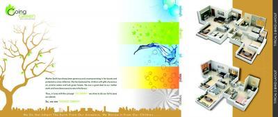Suvan Cresta Brochure 4
