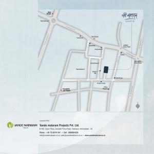 Vandemataram Satellite Brochure 7