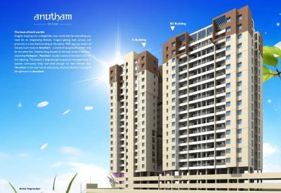 Gada Anutham Phase II Brochure 2