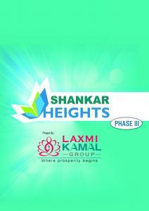 Shankar Heights Phase 4 Brochure 1
