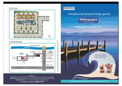 Omaxe Waterscapes Brochure 1