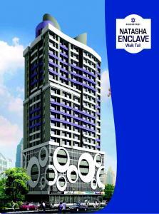 Natasha Enclave Brochure 1