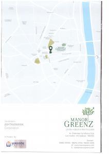 Winsome Manor Greenz Brochure 16