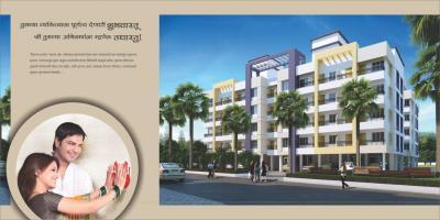 Vivanta Sarthak Brochure 3