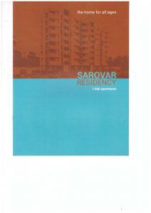 Sarovar Platinum Brochure 12