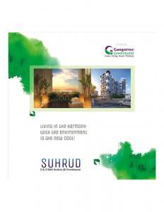 Gangotree Suhrud Brochure 1
