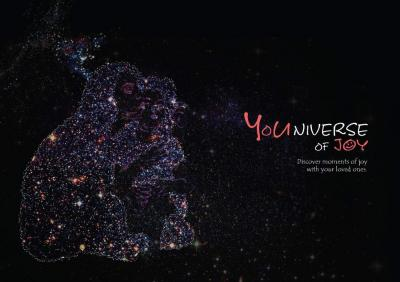 Damji Shamji Shah Mahavir Universe Phoenix Brochure 4