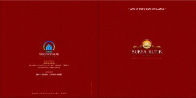 Shree Siddhi Vinayak Surya Kutir Brochure 1