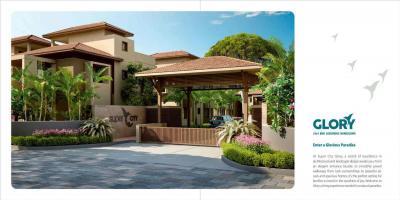 Shrinivas Super City Phase 2 Dream Brochure 21