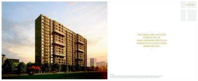 Amar Landmark Brochure 24