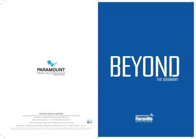Paramount Floraville Brochure 1