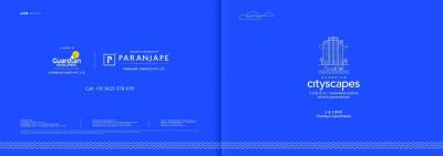 Guardian Cityscapes Phase 1 Brochure 1
