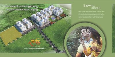 Vivanta Sarthak Brochure 5