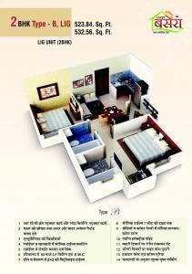 Ashapurna Basera Brochure 6
